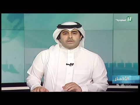 الاتحاد السعودي للأمن السيبراني والبرمجة يوقع مذكرة تفاهم مع شركة EMC DELL