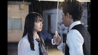 「恋は雨上がりのように」特報2(主題歌「フロントメモリー」)