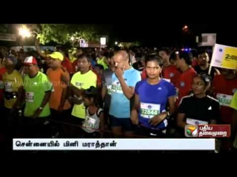 drhm half marathon