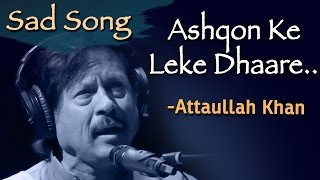 Ashqon Ke Leke Dhaare | Attaullah Khan Sad Songs | Dard Bhare Geet width=