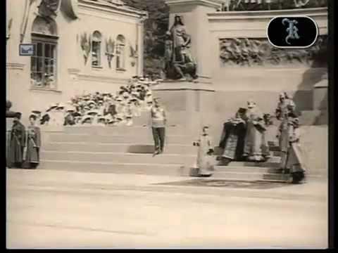 Киев 30 августа 1911