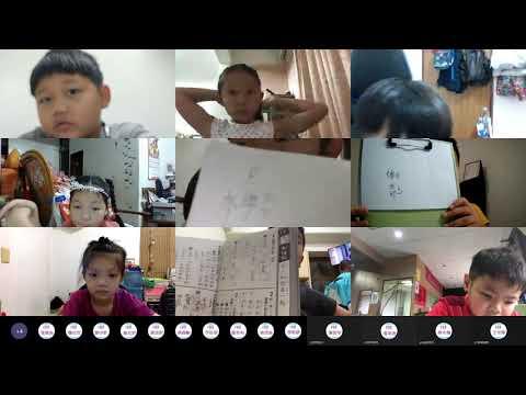 20210616 一年二班國語直播課 - YouTube