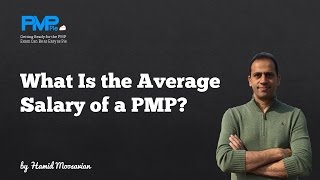 What is the average salary of a PMP