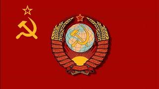 National Anthem of the Soviet Union | Государственный гимн СССР (1944-1991)