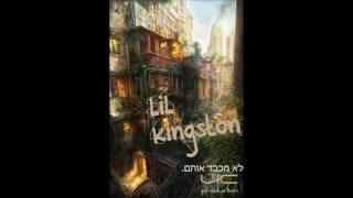 LIL KINGSTON.pro (UPTON CHAN  FeAT SLAM) - לא מכבד אותם