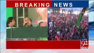 Asif Ali Zardari addressing workers at Mochi Gate Lahore - 05 February 2018 - 92NewsHDPlus