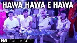 """Hawa Hawa E Hawa"" Full Song | Chaalis Chauraasi (4084) | Feat. Naseeruddin Shah, Kay Kay Menon"