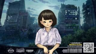 MonkeyKing   คนหลังยังคอย ( Official Audio )