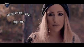VALERIA ft. BORIS DALI - STIGA MI (remix) / Валерия ft. Борис Дали - Стига ми (ремикс), 2017