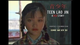 Teen Lao Jin A Red Story   Sub Eng / Esp   Full Movie