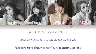 Girl's Day (걸스데이) - Expectation (기대해) (Color Coded Han|Rom|Eng Lyrics) | by Yankat
