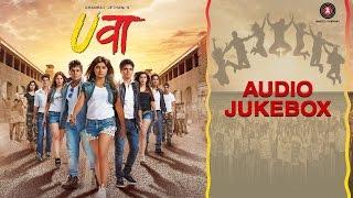 Uvaa Jukebox   Vikrant, Rohan, Lavin, Mohit, Bhupendra, Poonam, Vinti, Sheena, Yukti & Neha width=