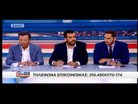 Μ.Γεωργιάδης / ΣΚΑΪ Ενημέρωση, ΣΚΑΪ / 5-8-2018