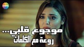najwa farouk mawjou3 galbi/lyrics/موجوع قلبي/كلمات