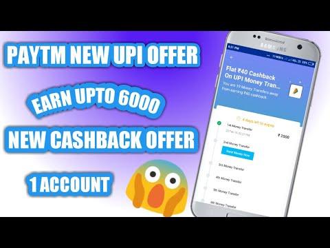 Download thumbnail for PAYTM NEW UPI OFFER || EARN UPTO 6000