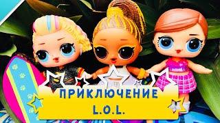 Кто победит Мисс Саша или куклы ЛОЛ? Супер челлендж под водой!
