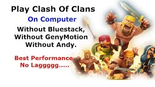 How to play coc in pc without any software videos / InfiniTube