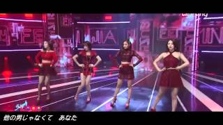 Only You-Live Mix+日本語字幕-