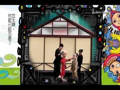 魔奇魔奇樹-O劇團