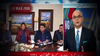92 News Predicted CM Senate from Balochistan on 7th March 2018 - 12 March 2018 - 92NewsHDPlus