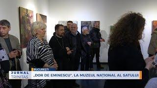 """""""Dor de Eminescu"""", la Muzeul National al Satului"""