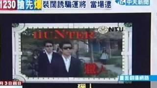 《全員逃走中》發燒 台灣校園掀逃走潮