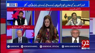 News Room : LHC bans airing of Nawaz, Maryam anti-judiciary speeches for 15 days - 16 April 2018