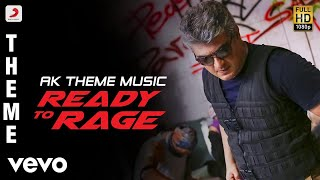 Vivegam - AK Theme Music Ready to Rage - Anirudh | Ajith Kumar | Siva