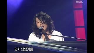 음악캠프 - The Cross - Don't Cry, 더 크로스 - 돈 크라이, Music Camp 20030712