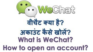 What is WeChat? How to create a WeChat Account? Hindi video by Kya Kaise