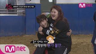 N.Flying의 Power 광진(Kwang-Jin) vs 자신감으로 무장한 재현(Jae-Hyun)의 Power Battle! 원나잇 스터디 1화