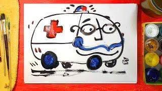 Как нарисовать машину Скорой Помощи. Урок рисования для детей, Машинки Петрушки