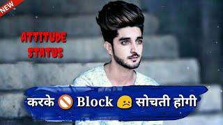Boys Attitude Whatsapp Status   Attitude Status For Boys   2018