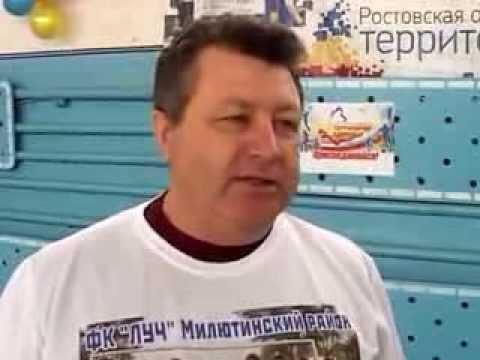 Спортивный праздник в ст. Милютинская