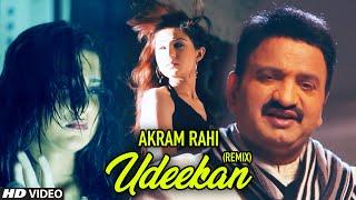 Udeekan | Akram Rahi | Official Music Video