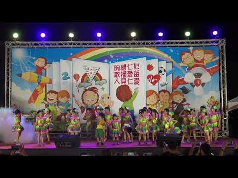 06 蜜蜂班幼兒園舞蹈快樂組曲 - YouTube