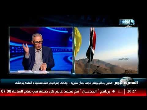 الجبير يلتقي رياض حجاب بشأن سوريا.. وقصف إسرائيلي على مستودع أسلحة بدمشق