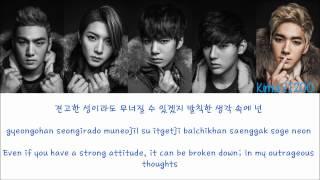 NU'EST - Pretty (예뻐) (ft. YooAra) [Hangul/Romanization/English] Color & Picture Coded HD