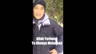 Djimi.L'inconnu 2013  Lah Yarahmek Ya Sahbi