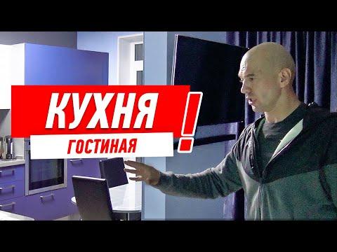 Два лайфхака для кухни и гостиной от Алексея Земскова photo