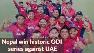 Highlights- Nepal win historic ODI  series against UAE- 2019