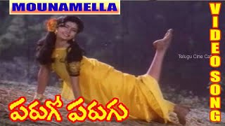 MOUNAMELLA  VIDEO SONG  | PARUGO PARUGU  MOVIE  |  RAJENDRA PRASAD | SHURTHI  | TELUGU CINE CAFE width=