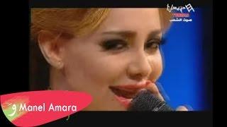 Manel Amara - قطوسي - KATOUSSI