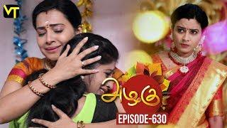 Azhagu - Tamil Serial   அழகு   Episode 630   Sun TV Serials   14 Dec 2019   Revathy   Vision Time