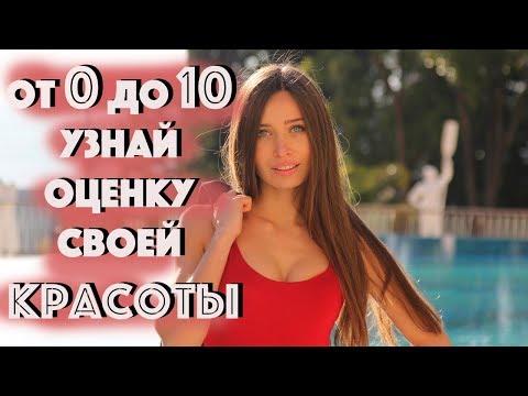 СУПЕР ТЕСТ ДЛЯ ДЕВУШЕК ;)  beauty test photo