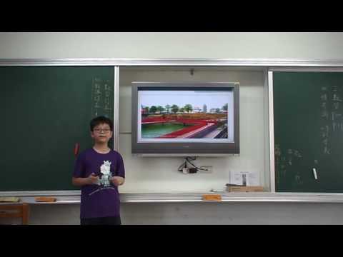 觀光景點報告-秋紅谷 - YouTube