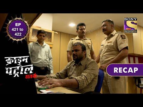 Crime Patrol Satark Season 2 | क्राइम पेट्रोल सतर्क | Ep 421 & Ep 422 | RECAP