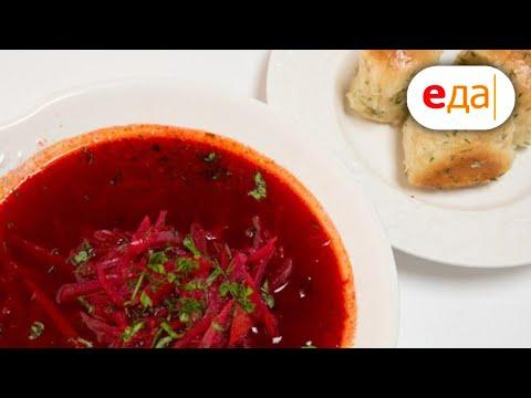 Лазерсон. Любимое. 5 супов