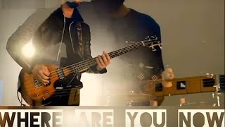 Royal Blood | Where Are You Now Guitar Cover, Lesson and Tabs
