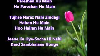 Tujhse Naaraz Nahi Zindagi - Masoom - (Lata Mangeshkar) Full Karaoke with scrolling lyrics
